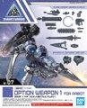 30MM ラビオット用オプションウェポン1 w-07