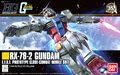 【21年5月】HGUC 191 ガンダム RX-78-2【予約10%OFF】