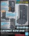 30MM カスタマイズシーンベース(ディスプレイ)CSB-01