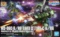 【21年5月】HG ザクII C-6/R6型【予約10%OFF】