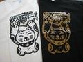 黒鱒屋 バス招きTシャツ(デザイン・トキシンさん)