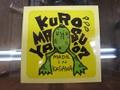 kuromasuyaステッカー