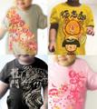手描きイラスト+お名前Tシャツ(両面)
