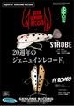 ガレージ RECORD レコード   20TH GENUINE RECORD   ロメオ