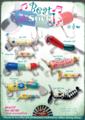 Beat Stick J (ビート・スティック・ジェイ)