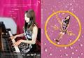 眠れない夜と雨の日には[CD+DVD] / 西村加奈