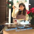 [期間限定販売] クリスマスタイム 2019 Limited Edition / 西村加奈