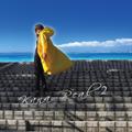 Kana Real 2 -カ ナ リ ア 2- (限定盤 Type B) / 西村加奈