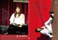 [DVD] Kana-rear'n Birth(Kana-rear'n Meeting 2019)/ 西村加奈
