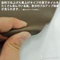 セドナ1.0mm厚4.5DS(15x30cm) 全6色