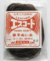 エスコード麻糸(中細)#焦茶