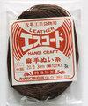 エスコード麻糸(中細)#茶