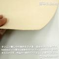 ヌメ革きなり 成牛タンロー1.5mm厚・A4サイズ/6枚セット