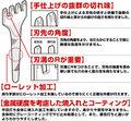 1本平目打ち3.0mm巾 TVでも紹介された【日本製】