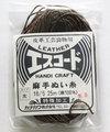 エスコード麻糸(太)#焦茶