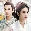 【華流】白華の姫~失われた記憶と3つの愛~
