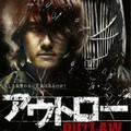 映-アウトロー哀しき復讐