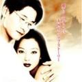 映-愛のゴースト