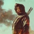 映-キングダム: アシンの物語