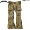 【30%OFF】RIDE OUT ライドアウト Phantom Pants(RSW9502) -ファントムパンツ