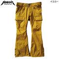 【30%OFF】RIDE OUT ライドアウト Phantom Pants(RSW9501) -ファントムパンツ