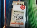 【COSLABO WAX】RUB