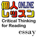 Critical Thinking for Reading an essay