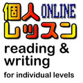 Online Lesson (reading & writing for individual levels)