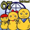 Big John Math Beginners Lesson 07 (WEB based)