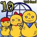 Big John Math Beginners Lesson 10 (WEB based)