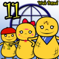 Big John Math Beginners Lesson 11 (WEB based)