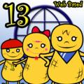 Big John Math Beginners Lesson 13 (WEB based)