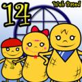 Big John Math Beginners Lesson 14 (WEB based)