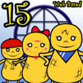 Big John Math Beginners Lesson 15 (WEB based)