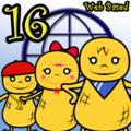 Big John Math Beginners Lesson 16 (WEB based)