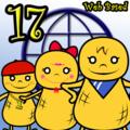 Big John Math Beginners Lesson 17 (WEB based)
