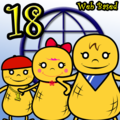 Big John Math Beginners Lesson 18 (WEB based)