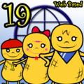 Big John Math Beginners Lesson 19 (WEB based)
