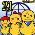 Big John Math Beginners Lesson 21 (WEB based)