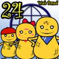 Big John Math Beginners Lesson 24 (WEB based)