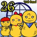 Big John Math Beginners Lesson 26 (WEB based)