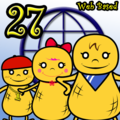 Big John Math Beginners Lesson 27 (WEB based)