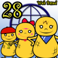 Big John Math Beginners Lesson 28 (WEB based)
