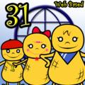 Big John Math Beginners Lesson 31 (WEB based)