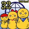 Big John Math Beginners Lesson 32 (WEB based)
