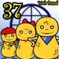 Big John Math Beginners Lesson 37 (WEB based)