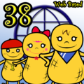 Big John Math Beginners Lesson 38 (WEB based)