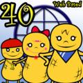 Big John Math Beginners Lesson 40 (WEB based)