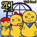 Big John Math Beginners Lesson 41 (WEB based)