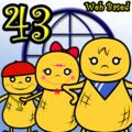 Big John Math Beginners Lesson 43 (WEB based)